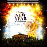 Cartel de la celebración del partido de la Feliz Año Nuevo 2017 imagen de archivo