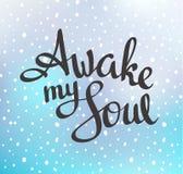 Cartel de la cita de la motivación - despierte mi alma libre illustration