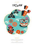 Cartel de la cultura de Taiwán ilustración del vector