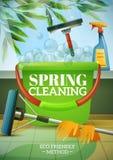 Cartel de la limpieza ilustración del vector