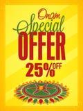 Cartel de la venta de las ofertas especiales de Onam, diseño de la bandera Foto de archivo libre de regalías