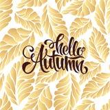 Cartel de las letras de la venta del otoño, descuento, tarjeta Imágenes de archivo libres de regalías