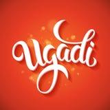 Cartel de las letras del festival de Ugadi Foto de archivo libre de regalías