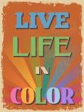 Cartel de motivación de la cita del vintage retro Ilustración del vector Fotografía de archivo