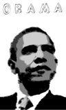 Cartel de Obama stock de ilustración
