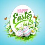Cartel de Pascua Ilustración del vector Fotografía de archivo