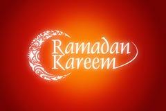 Cartel de Ramadan Kareem Fotografía de archivo