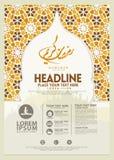 Cartel de Ramadan Kareem, plantilla y otros usuarios, fondo isl?mico del folleto de la bandera ilustración del vector