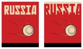 Cartel de Rusia Imagen de archivo libre de regalías