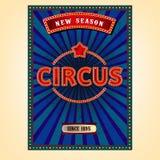 Cartel del circo del vector Imagen de archivo