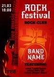 Cartel del concierto de rock ilustración del vector