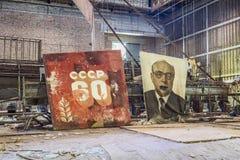 Cartel del político soviético en el palacio de la cultura en Pripyat Imagen de archivo libre de regalías