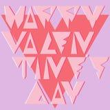 Cartel del ` s de la tarjeta del día de San Valentín del vector Foto de archivo