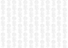 Cartel del shinkyokushin del KARATE, papel, diplome Imágenes de archivo libres de regalías