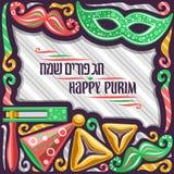 Cartel del vector para el día de fiesta de Purim stock de ilustración