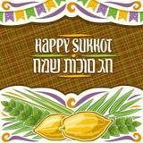 Cartel del vector para Sukkot judío