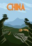 Cartel del viaje de China Paisaje tradicional chino de los campos del arroz Ilustración del vector Fotografía de archivo