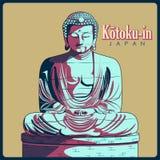 Cartel del vintage Kotoku-en del monumento famoso en Japón ilustración del vector