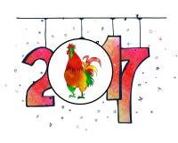 Cartel dibujado mano del Año Nuevo de la acuarela Imagenes de archivo