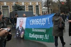 Cartel en apoyo de coronel Habarov Fotografía de archivo libre de regalías