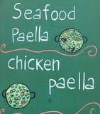 Cartel exterior do menu em Barcelona - Espanha Imagens de Stock Royalty Free