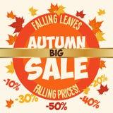Cartel grande de la venta del otoño ilustración del vector