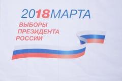 Cartel para las elecciones presidenciales de marzo en las elecciones presidenciales de Rusia-marzo en Rusia Fotos de archivo libres de regalías
