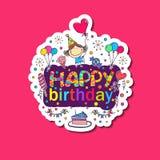 Cartel para los saludos del cumpleaños Imagen de archivo
