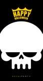 Cartel por invitación para Halloween Cráneo blanco en una corona de oro Foto de archivo