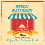 Cartel retro de la comida Foto de archivo