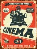 Cartel retro del cine del Grunge Foto de archivo