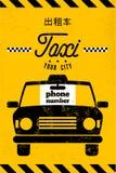Cartel retro del taxi Taxi en chino Imágenes de archivo libres de regalías