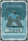 Cartel retro del vector para el deporte del hockey libre illustration