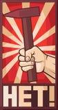 Cartel soviético ilustración del vector