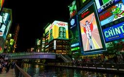 Cartelera de Glico en Osaka, Japón Imagenes de archivo