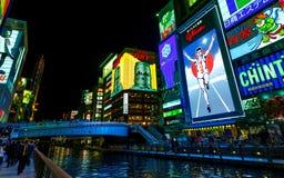 Cartelera de Glico en Osaka, Japón Imagen de archivo