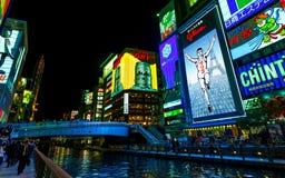 Cartelera de Glico en Osaka, Japón Fotografía de archivo