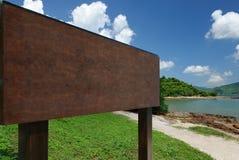 Cartelera de madera en blanco grande en campo Fotos de archivo libres de regalías