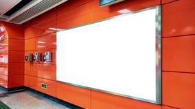 Cartelera de publicidad en blanco en subterráneo fotos de archivo libres de regalías