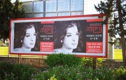 Cartelera del concierto de Dikla en hebreo imagenes de archivo