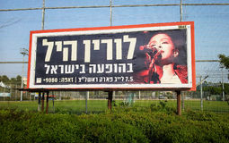 Cartelera del concierto de Lauryn Hill en hebreo imagen de archivo