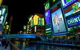 Cartelera del hombre de Glico en Osaka Imagenes de archivo