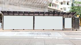 Cartelera en blanco de la parada de omnibus Fotos de archivo libres de regalías