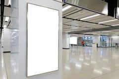 Cartelera en blanco vertical Imágenes de archivo libres de regalías