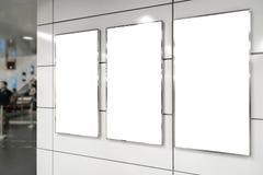 Cartelera en blanco vertical Foto de archivo