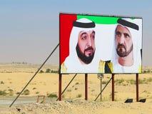 Cartelera en el desierto de Dubai Foto de archivo libre de regalías