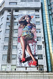 Cartelera grande de H&M con Beyonce, Changchun, China foto de archivo libre de regalías