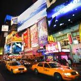 Carteleras de la demostración de Broadway Imagen de archivo libre de regalías