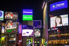 Carteleras en el distrito de Shibuya en Tokio, Japón Fotos de archivo