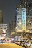 Carteleras en Hong-Kong Imagen de archivo libre de regalías